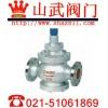 进口蒸汽减压阀、厂家、批发、价格
