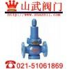 进口水用减压阀、批发、价格