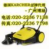 凯驰KM70/20扫地机清扫车(Karcher广州博励)