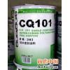 西安防水材料哪种最环保?青龙HG203防水密封涂料