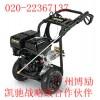 广州博励: 德国凯驰karcher代理高压清洗机G4000