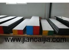 供应合金结构钢40Mn2 钢板,圆棒,无缝管