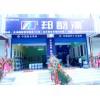 油漆涂料供应商诚邀江苏张家港加盟代理油漆