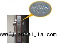 日本MIWA13LA门锁
