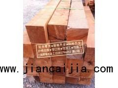 供红梢木厂家批发 北京红梢木价格 红梢木防腐木 红梢木防腐木
