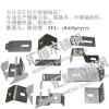 不锈钢挂件和铝挂件大量供货就在汇恒不锈钢制品