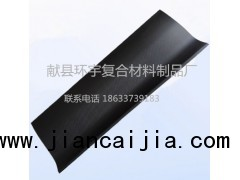 碳纤维壳体 碳纤维3K板 碳纤维异形板
