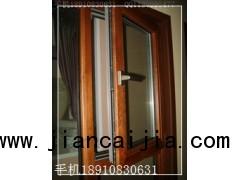 日佳柏莱  木包铝门窗 多道密封节能环保好门窗