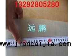 1mm微孔网多孔网优质不锈钢冲孔板 加工2mm微孔丝网