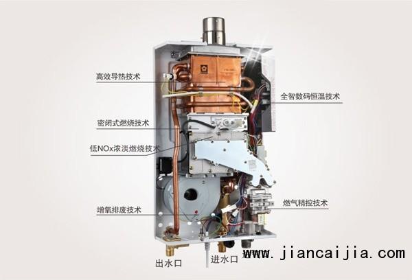 """燃气热水器是用燃气作为原料,通过燃烧加热的方法将热能传递到流经热交换器的冷水中,以达到制备热水的一种燃气用具。但是,燃气热水器也有打不着火的时候,家用燃气热水器打不着火该怎么办呢?接下来专家为大家支招,家用燃气热水器打不着火的原因和解决办法吧。 seline; color: rgb(51, 51, 51); font-family: 宋体, Arial, Helvetica, sans-serif; line-height: 24px; text-indent: 28px;""""> seline;"""">"""