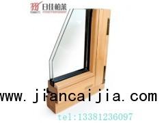 日佳柏莱68系列纯实木门窗