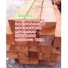 巴劳木多少钱一方、巴劳木厂家、巴劳木防腐木价格、巴劳木加工厂