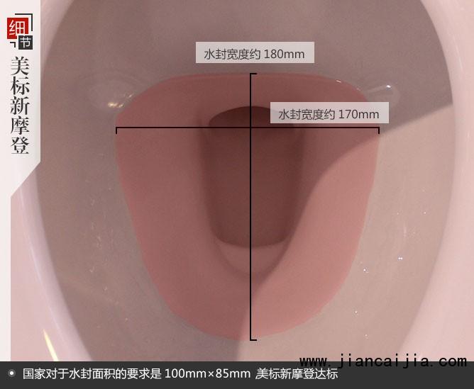 在做溅水测试之前,小编对这款马桶还是有比较高的评价的,缓降盖板、置物式水箱盖、隐藏式排污管设计,这个档次马桶该有的都有,而且在冲洗测试环节,200个PP球不仅可以完全冲下,而且还完全排出,这点让小编印象深刻,但是!溅水测试环节,橡皮泥模拟污物,第一次入水,就溅起了4个水滴,而且水滴明显可见,相信如果贱到PP上,还是会有明显感觉的。小编非常在意溅水的这个环节,认为非常不卫生,所以有明显溅水的马桶小编一般就不会考虑了.